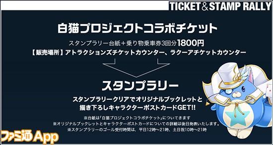 event_p01