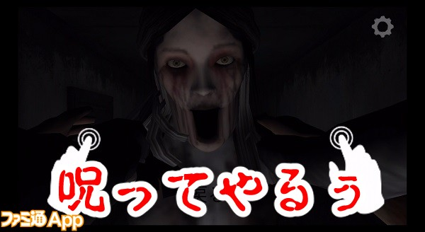 fear11書き込み