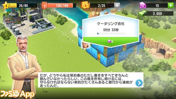 ゲームロフト_03