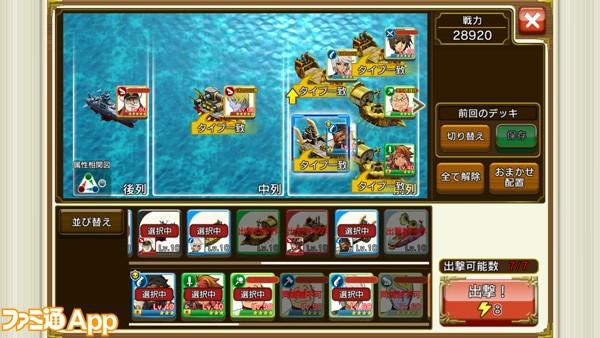 センノカ_ヤマト_SS02