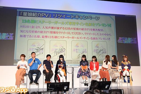 角川イベント08