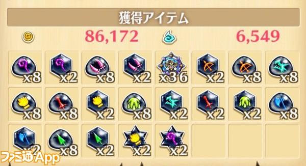 full_upload