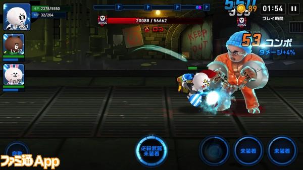 globe_skill3