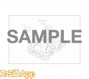 goods_item_sub_1012183_c9920
