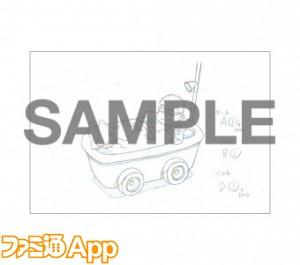 goods_item_sub_1012184_c9920