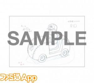 goods_item_sub_1012187_c9920