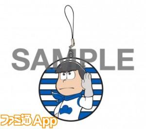 goods_item_sub_1012191_bc953