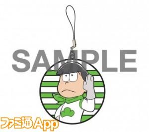 goods_item_sub_1012192_bc953
