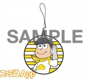 goods_item_sub_1012194_bc953