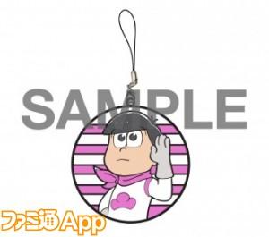 goods_item_sub_1012195_bc953