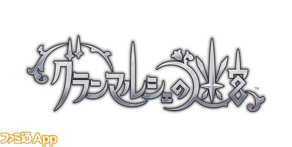grandmarche_logo