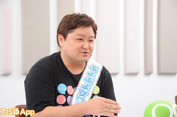 hosoyamada