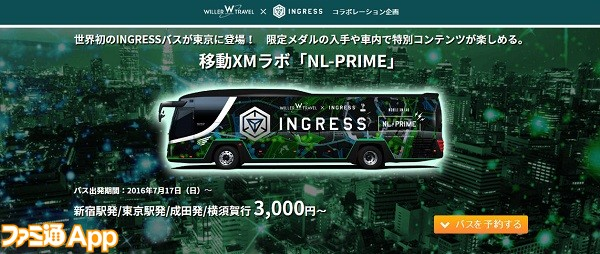 ingress01