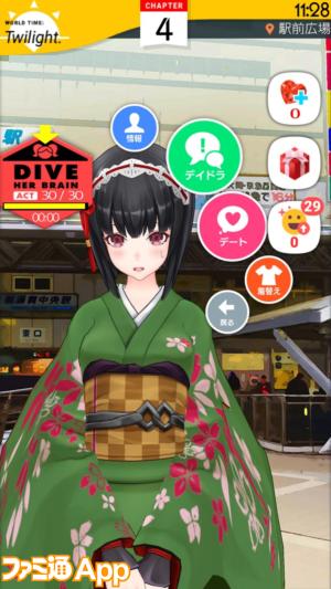 kakutora_release01_07