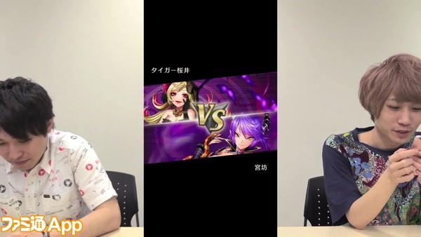 オセロニア_タイガー桜井VS宮坊