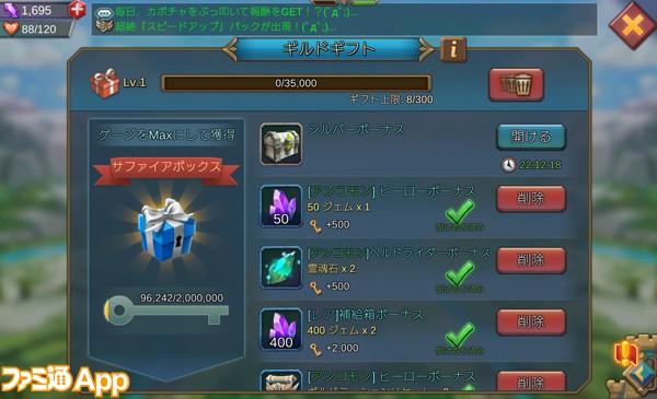 ロード_05_04