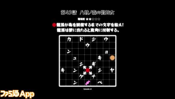 43話_ヒント copy