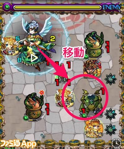 光ムラサメ_ステージ3地雷