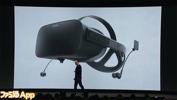 Oculus Riftイヤホン01