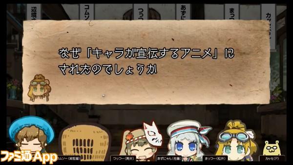 はがオケ_発表会_04