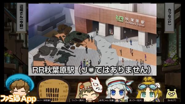 はがオケ_発表会_07