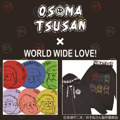 ロゴには\u201cWORLD WIDE LOVE!\u201dのデッドスマイルが、バッグプリントにはカラフルな6つ子がデザインされている。ロックに決めたい女子必見!
