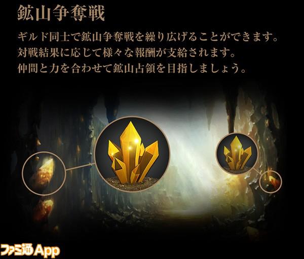 クロスレギオン_feature06