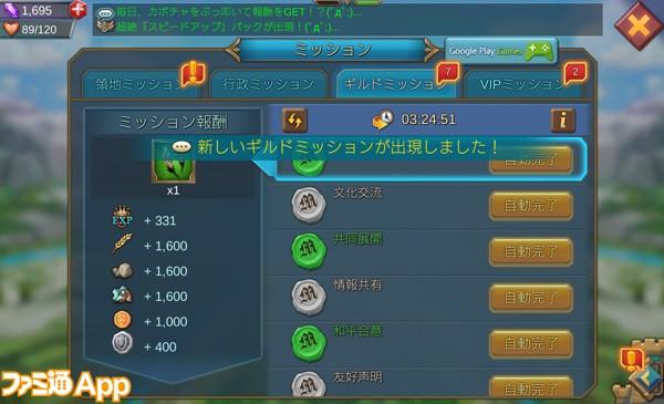 ロード_05_05
