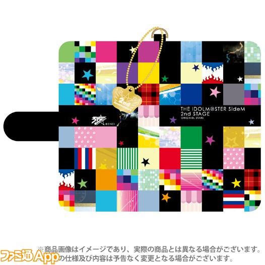 20161018_sideM_smartphonecase