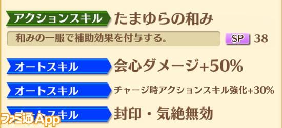 トワ武器2