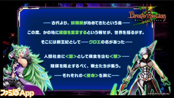 第18回公式ニコ生ダグラス3新情報02