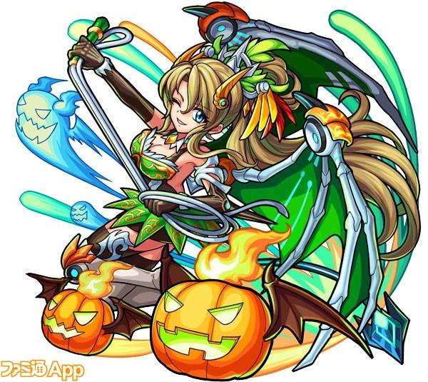悪魔の女神-アポロX