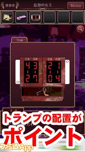 utusi13-3書き込み