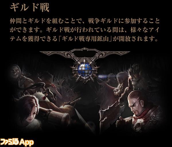 クロスレギオン_feature03