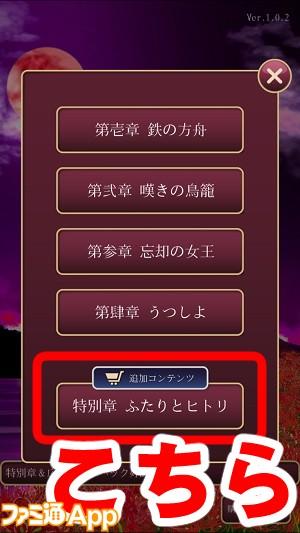 utusi17書き込み