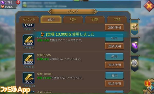 ロード_03_05