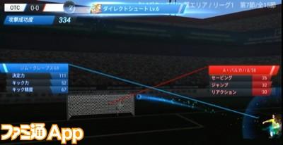 4-4-1-1cross