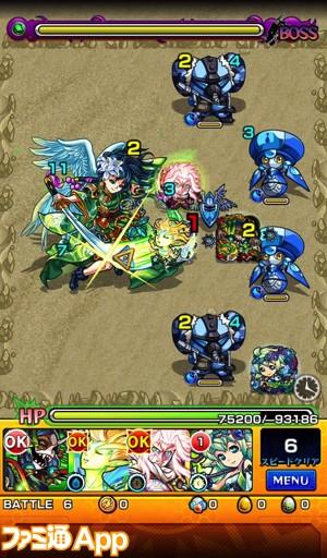 木ムラサメ_ステージ6