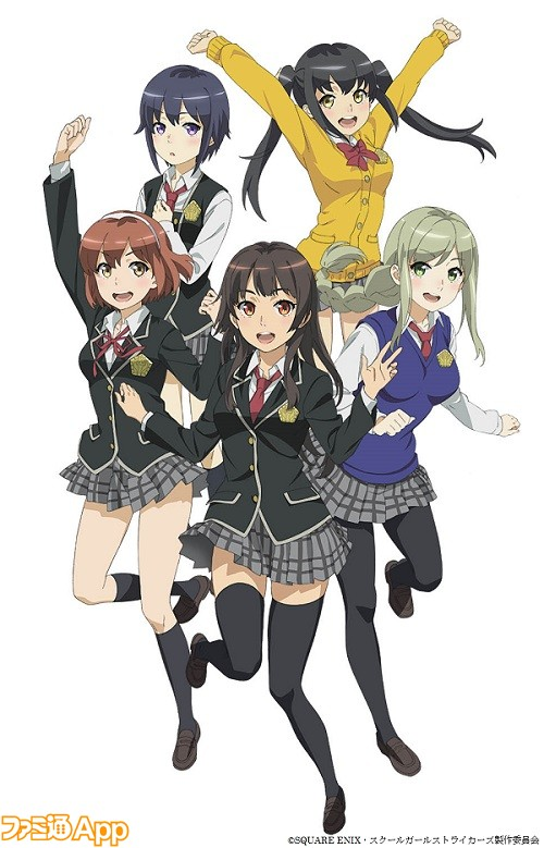 スクールガールストライカーズ Animation ChannelキービジュWEB