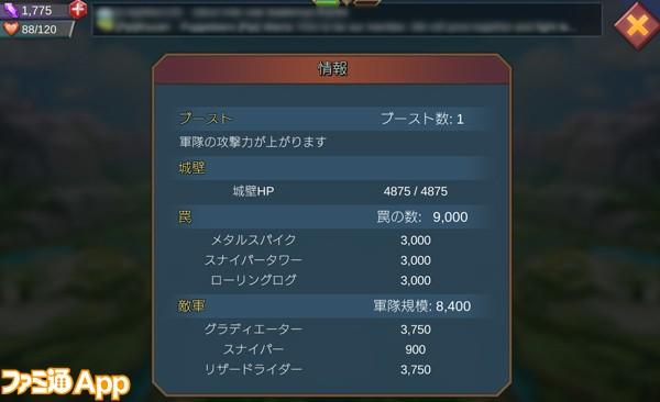 ロード_03_07