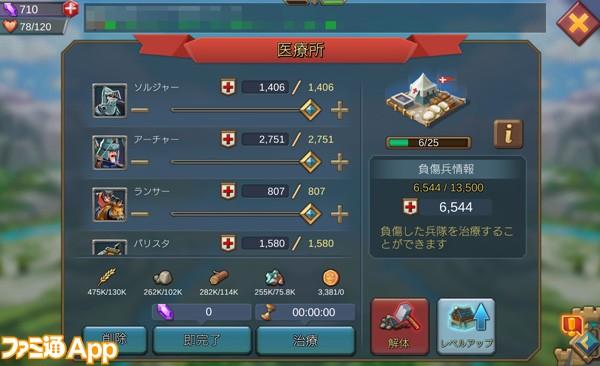 ロード_03_10