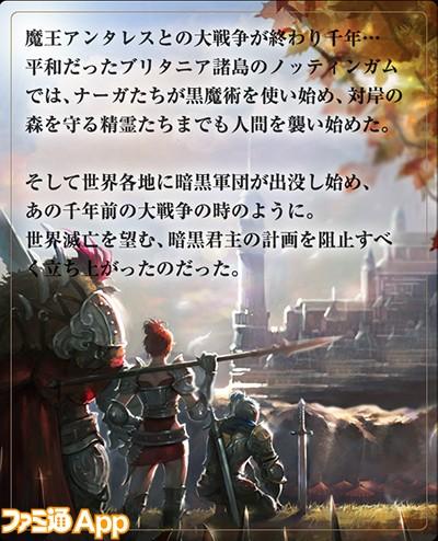 クロスレギオン_intro01
