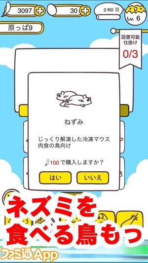 tori14.jpg書き込み