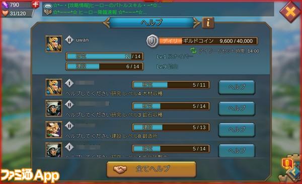 ロード_02_07