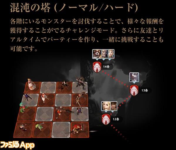 クロスレギオン_feature05