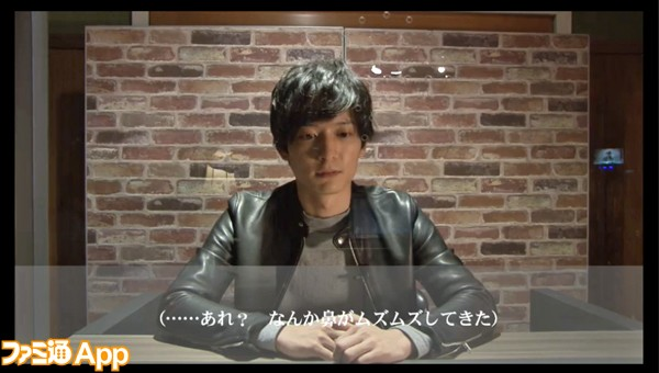 囚われのパルマ_生放送08