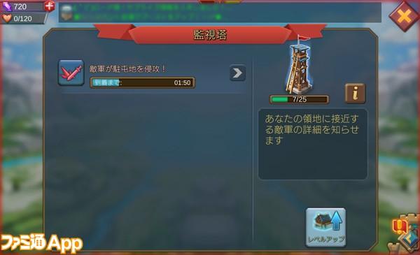 ロード_01_03