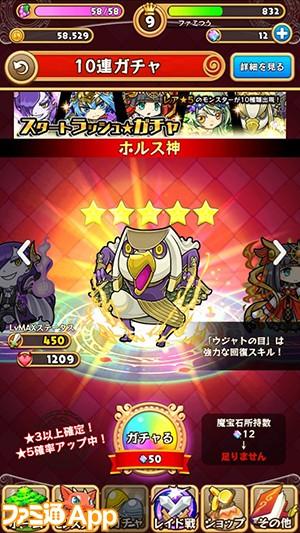 つなモン03-04