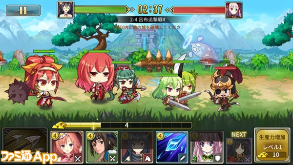 sangokuhime_戦闘画面