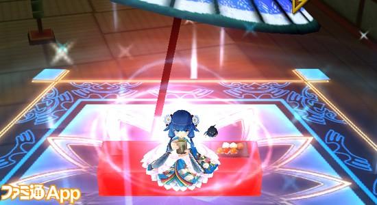 トワ武器3